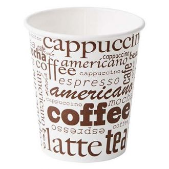 Vaso de papel SP9 280ml Coffee